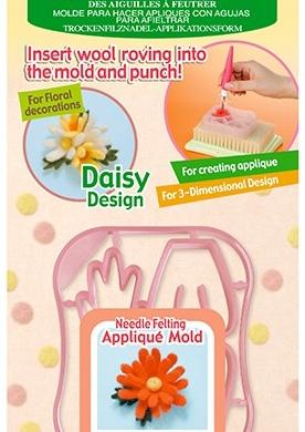 Clover Needle Felting Applique Mold - Daisy