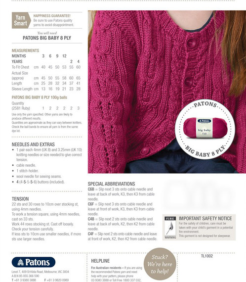 Patons 8 Ply Cabled Cardigan Pattern
