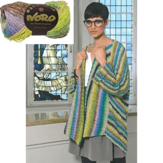 Noro Camilla Jacket Knit Kit