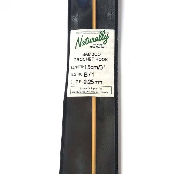 Bamboo Crochet Hook 2.25mm 15cm