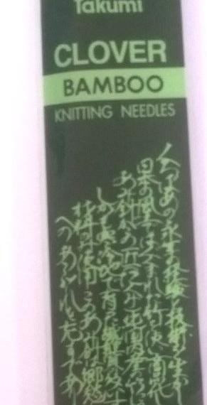 2.25mm Clover Bamboo Knitting Needles 23cm