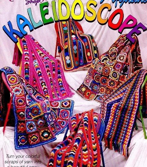 Kaleidoscope Afghans Crochet Book