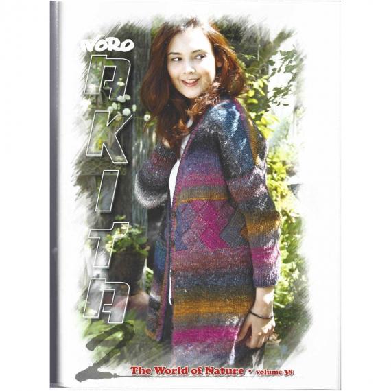 Noro Akita Book 2
