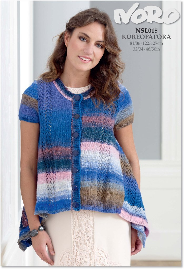 Buy Noro Kureopatora Short Sleeve Cardigan Pattern Nsl015