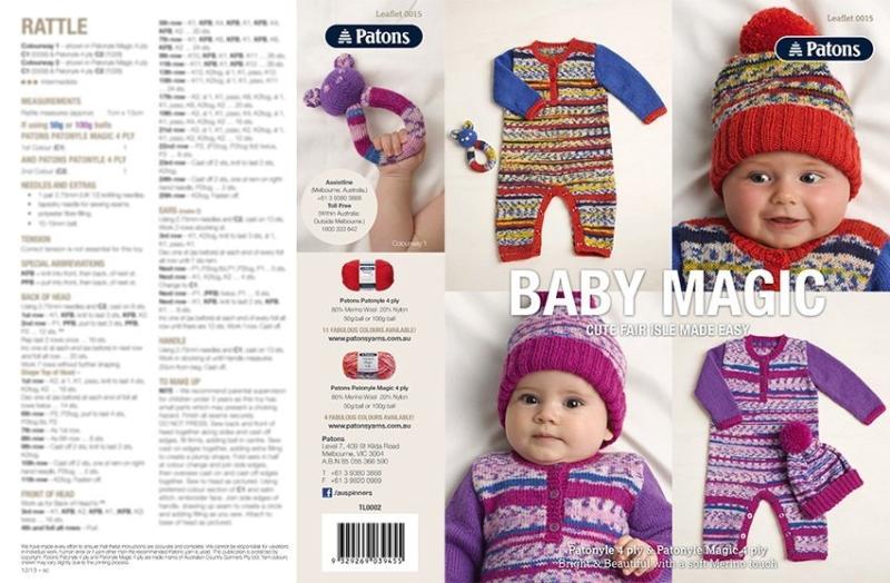 Patons Baby Magic - 0015
