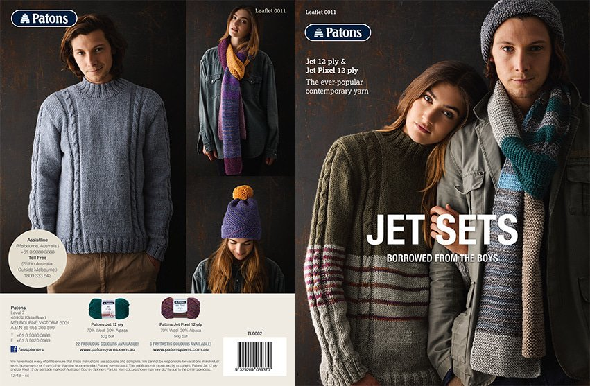 Buy Patons Jet Sets 12 Ply Pattern Afterpay Zippay The Wool Room
