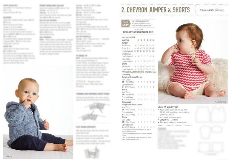 Patons Seaside Tots Pattern Book