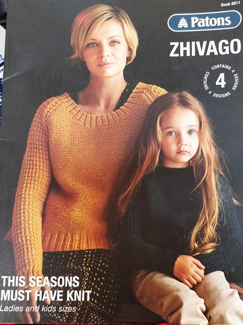Patons Zhivago Book